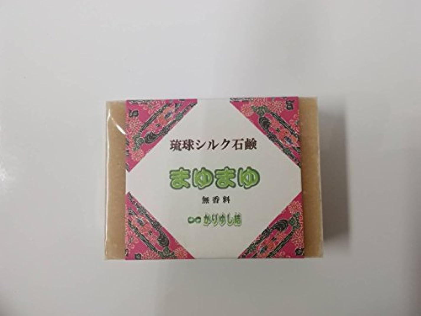 ホイストスカーフ郵便屋さん琉球シルク石鹸 まゆまゆ ピンクカオリン 無香料