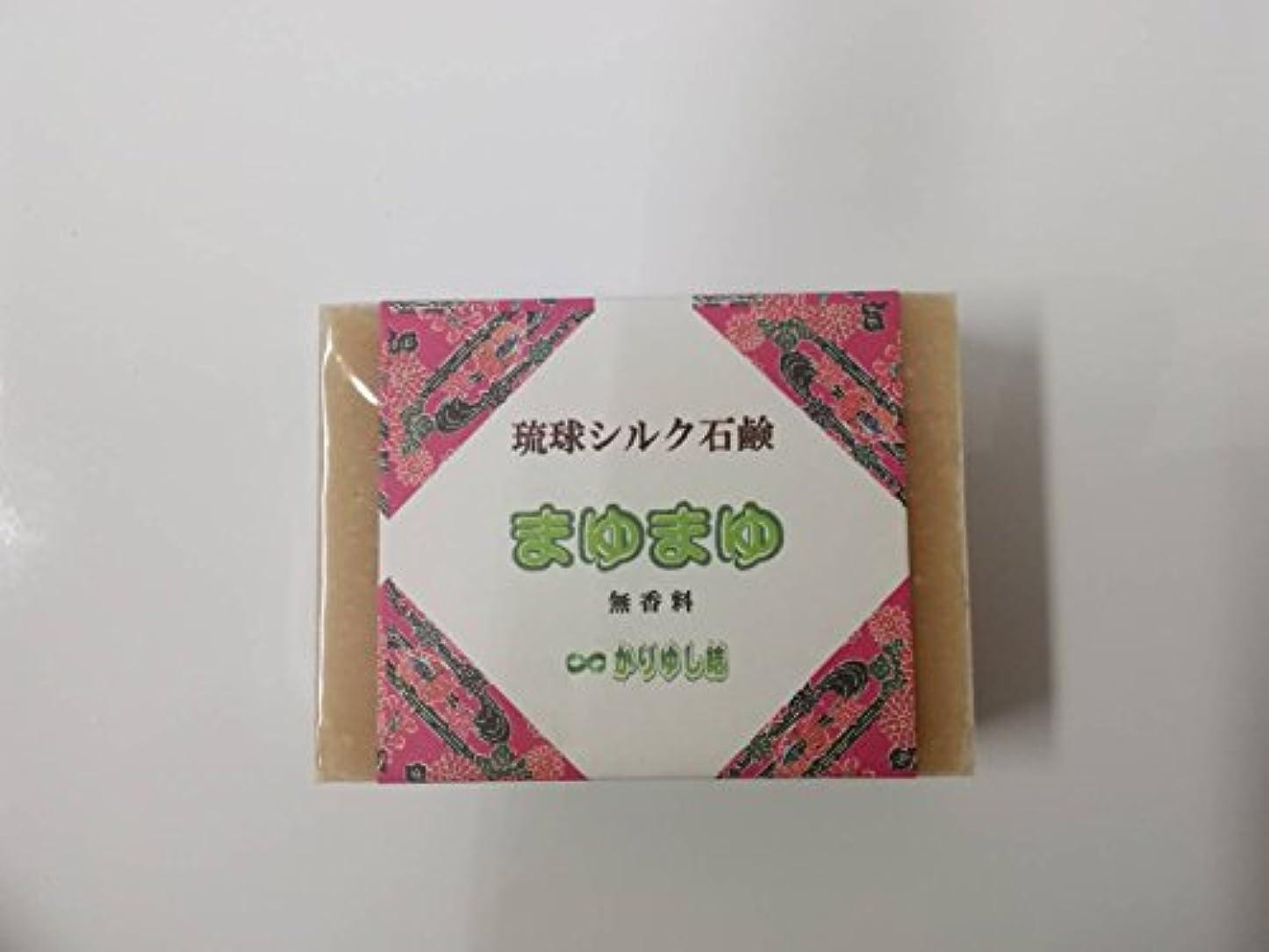 リルお気に入り家事をする琉球シルク石鹸 まゆまゆ ピンクカオリン 無香料