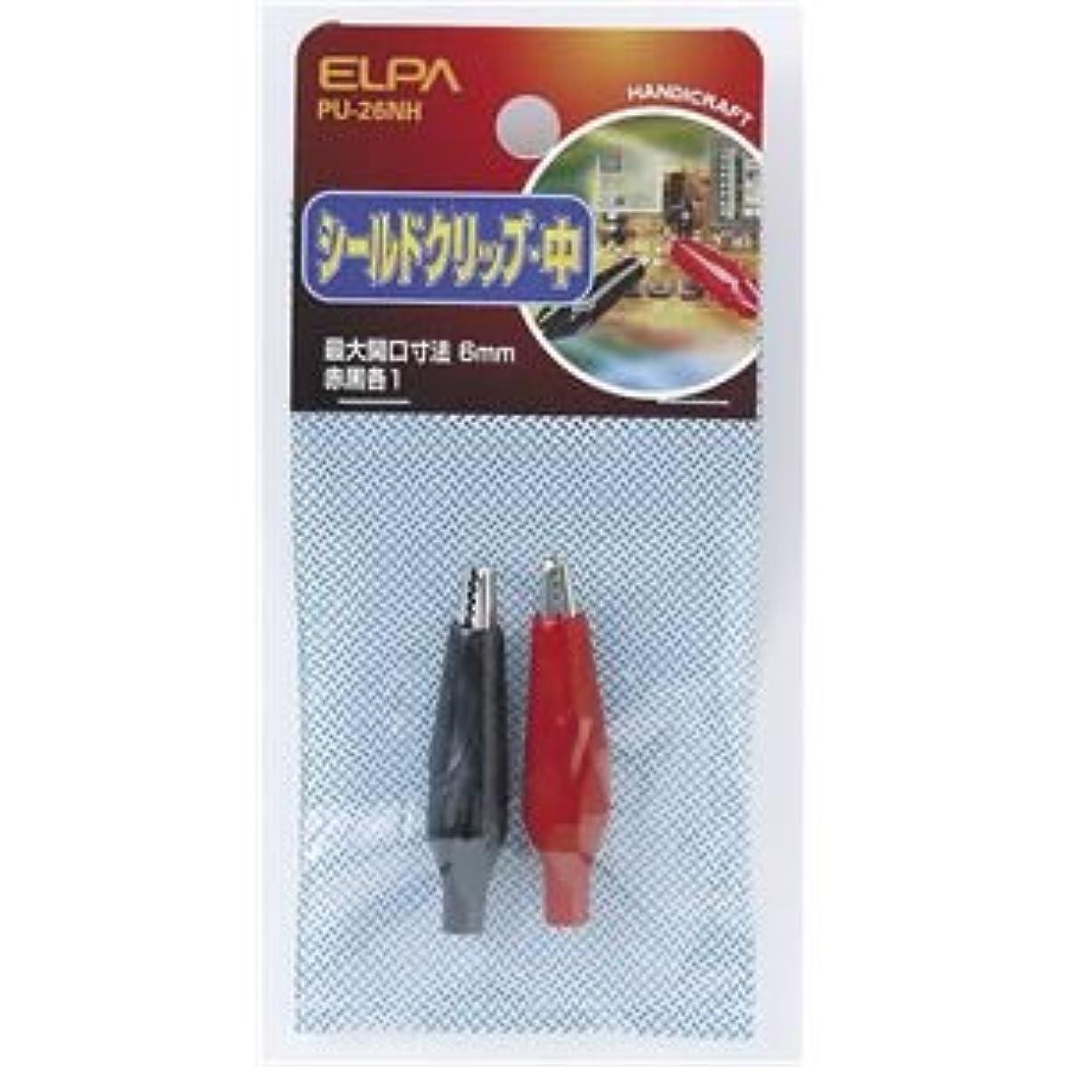 好き聖歌同行(業務用セット) ELPA シールドクリップ 中 PU-26NH 【×30セット】