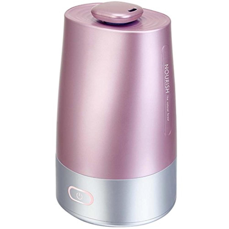 リモート加湿器超音波クールミスト加湿器アンチドライプロテクション自動消灯 (色 : ローズゴールド)