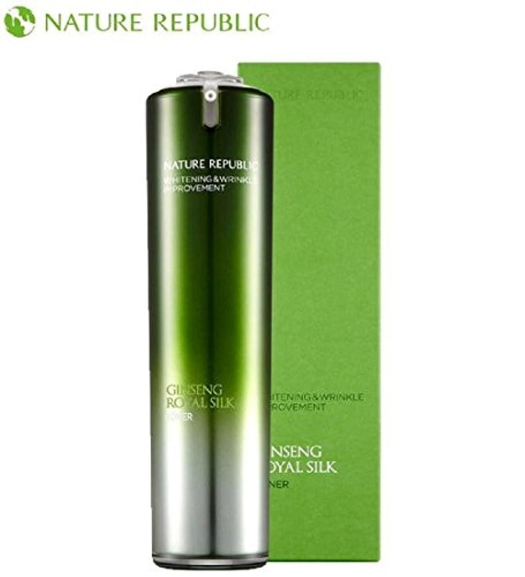 衣服まばたき影のある正規輸入品 NATURE REPUBLIC(ネイチャーリパブリック) RY トナー GI 化粧水 120ml NL8651