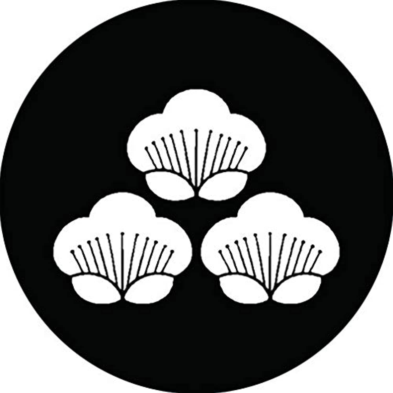 家紋シール 三つ盛り香い梅紋 布タイプ 直径40mm 6枚セット NS4-1450
