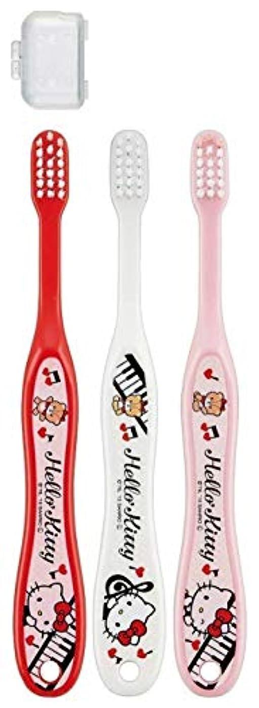 願う攻撃的合わせて子供歯ブラシ 園児用 キャップ付き 3本セットディズニープリンセス アナと雪の女王 キティ サンリオ fo-shb01(ハローキティ)