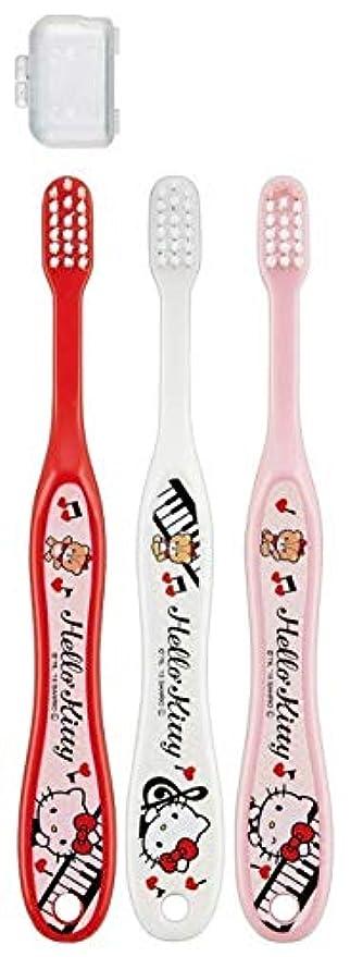 独創的異常なドア子供歯ブラシ 園児用 キャップ付き 3本セットディズニープリンセス アナと雪の女王 キティ サンリオ fo-shb01(ハローキティ)