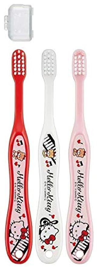 全部運命的なデータム子供歯ブラシ 園児用 キャップ付き 3本セットディズニープリンセス アナと雪の女王 キティ サンリオ fo-shb01(ハローキティ)