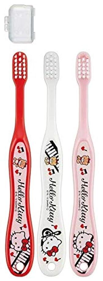 余計なソーダ水旅子供歯ブラシ 園児用 キャップ付き 3本セットディズニープリンセス アナと雪の女王 キティ サンリオ fo-shb01(ハローキティ)