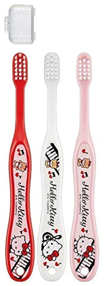 概要正統派ジャケットディズニー& キティ 子供用歯ブラシ 3本セット キャップ付き fo-shb01 (ハローキティ)