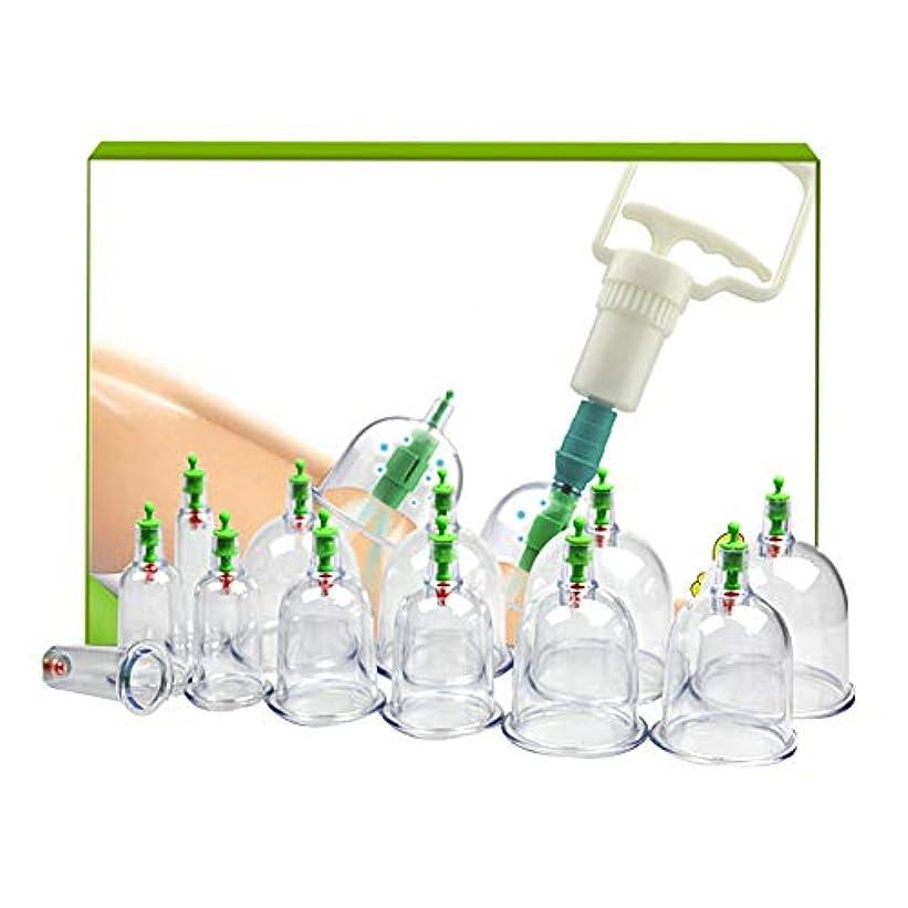 オゾンずっとファシズム12カップマッサージカッピングセット、真空吸引生体磁気、ポンプ付きホーム、ボディマッサージの痛みを緩和する理学療法排泄毒素