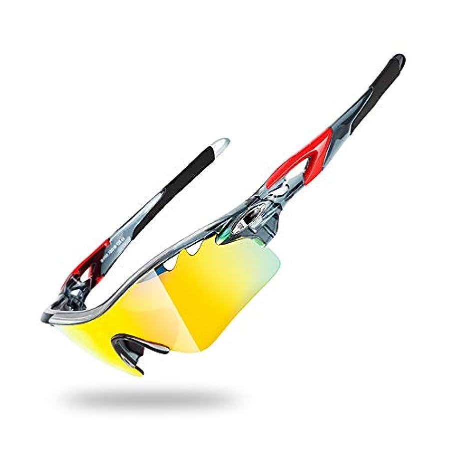 群れ専門化する性格サングラス 偏光 スポーツサングラス 5つの交換レンズ 偏光サングラス スポーツ サイクリングメガネ サイクリング XF-69