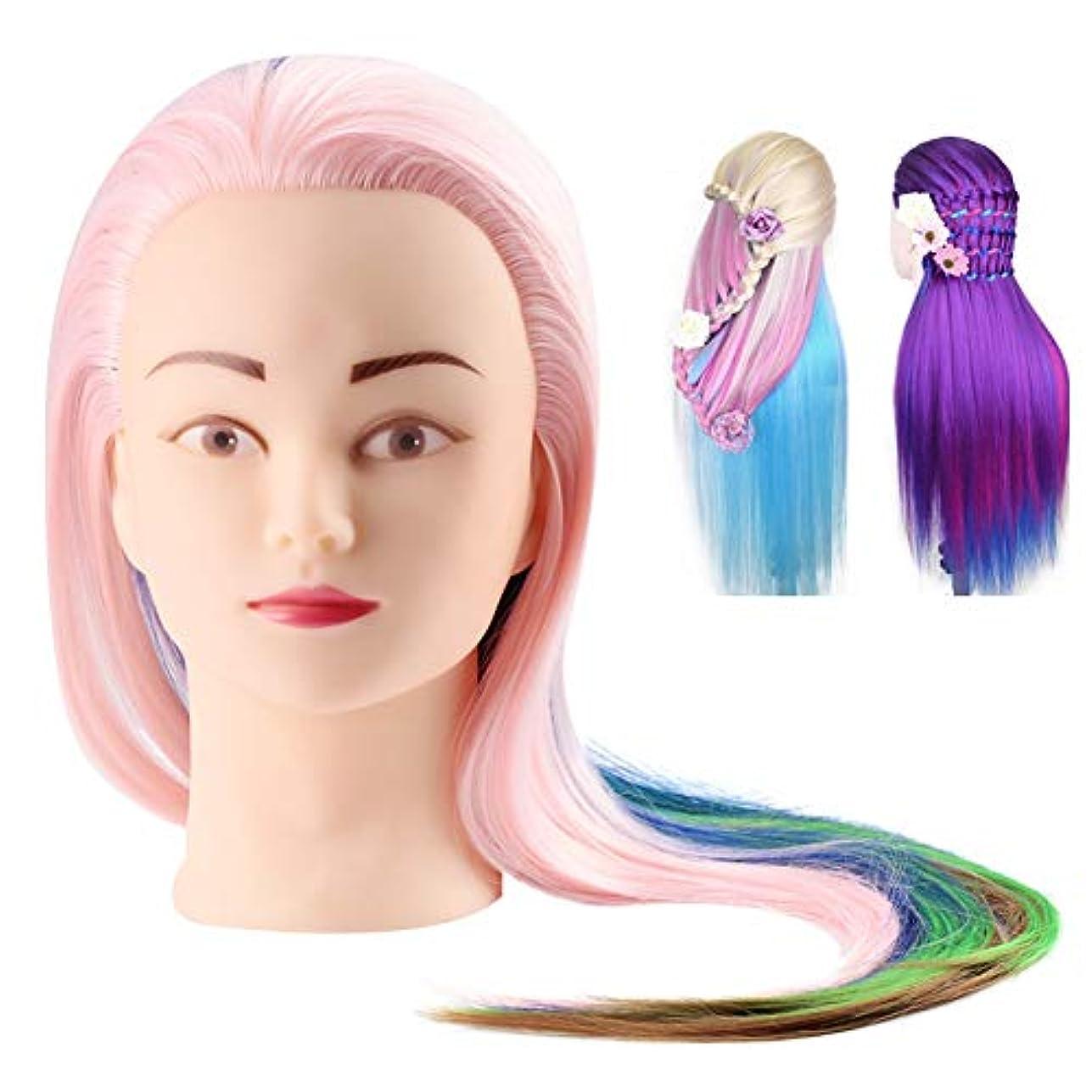 ふけるしなやか段階プロの理髪ヘッド、化粧品実用的なマネキン人形人工毛、人工毛理髪トレーニングヘッドエクササイズマネキン