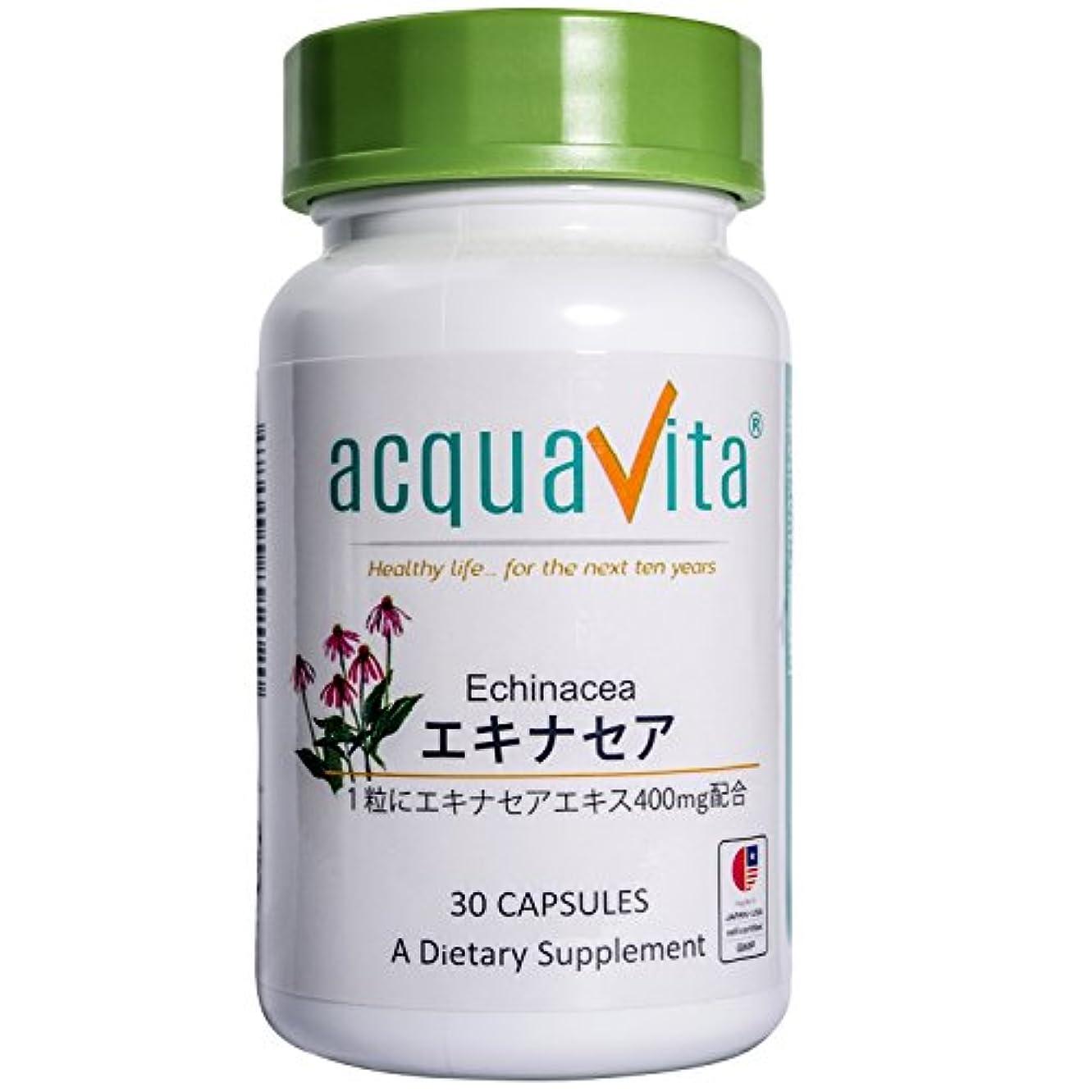 バングラデシュ創造帽子acqua vita(アクアヴィータ) エキナセア 30粒
