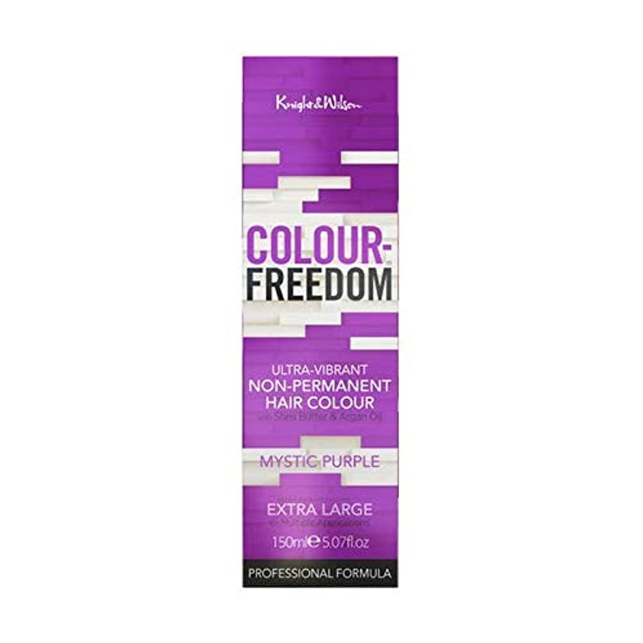 動力学平らな贅沢[Colour Freedom ] カラー自由神秘的な紫076 - Colour Freedom Mystic Purple 076 [並行輸入品]