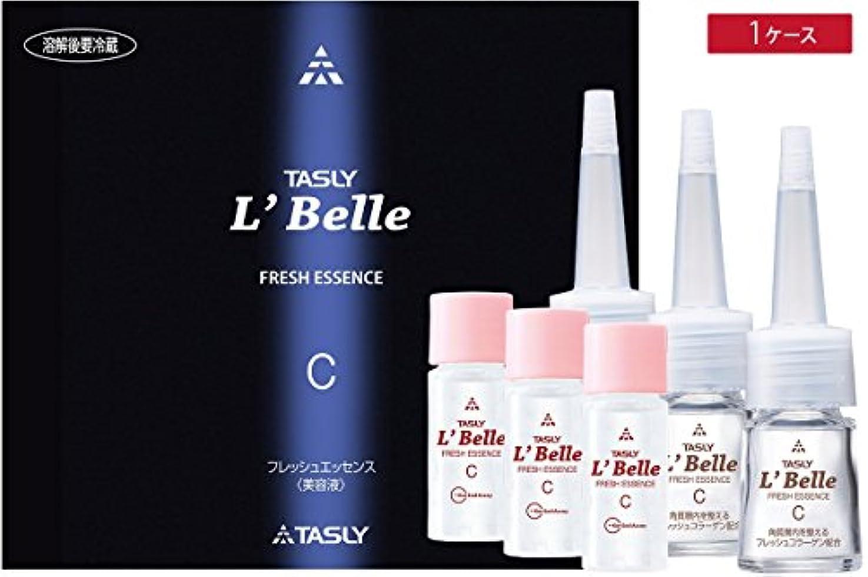 バンドルそっとしてはいけません御中元特別価格 L'Belle(ル?ヴェール) フレッシュエッセンス C & ウォーター C(美容液)