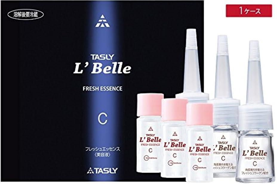 遊びます書き込み血まみれ御中元特別価格 TASLY L'Belle(タスリー ル?ヴェール) フレッシュエッセンス C & ウォーター C(美容液)