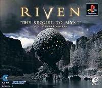 リヴン  THE SEQUEL TO THE MYST