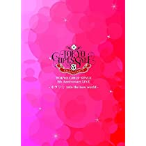 TOKYO GIRLS' STYLE 5th Anniversary LIVE -キラリ☆ into the new world-(DVD)