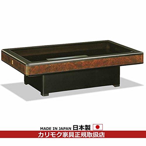 カリモク リビングテーブル/キュリオテーブル