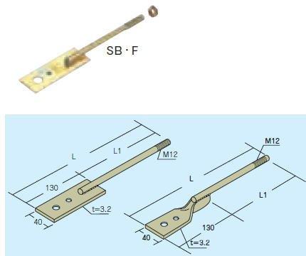 Z羽子板(SB-F) M12×280 釘付