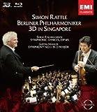 ベルリン・フィル 3D 音楽の旅 マーラー:交響曲第1番&ラフマニノフ:交響的舞曲(Blu-ray Disc)