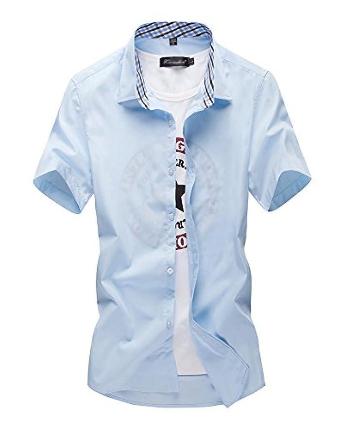 ファイター技術者スワップ[スゴフィ]SGFY  メンズ ポロシャツ チェック柄の襟 無地 カジュアル シャツ ゴルフ ウェア (M, スカイブルー)