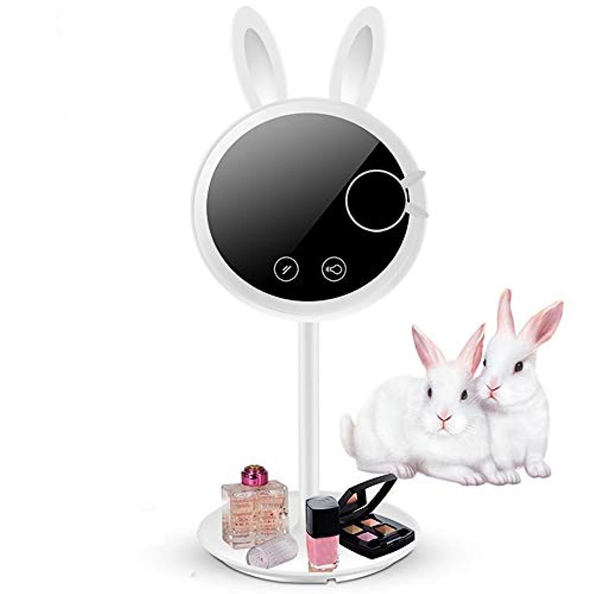 スキップすずめアセンブリ流行の 新しいバニーLEDフィルライト化粧鏡と光インテリジェントフィルライトデスクトップ化粧鏡ABS小さなギフトホワイト