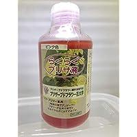 プリザーブドフラワー液 らくらくプリザ液(1液タイプ)250cc 色:ピンク