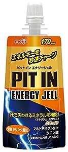 明治 ピットイン エナジージェル 栄養ドリンク風味 69g×8個