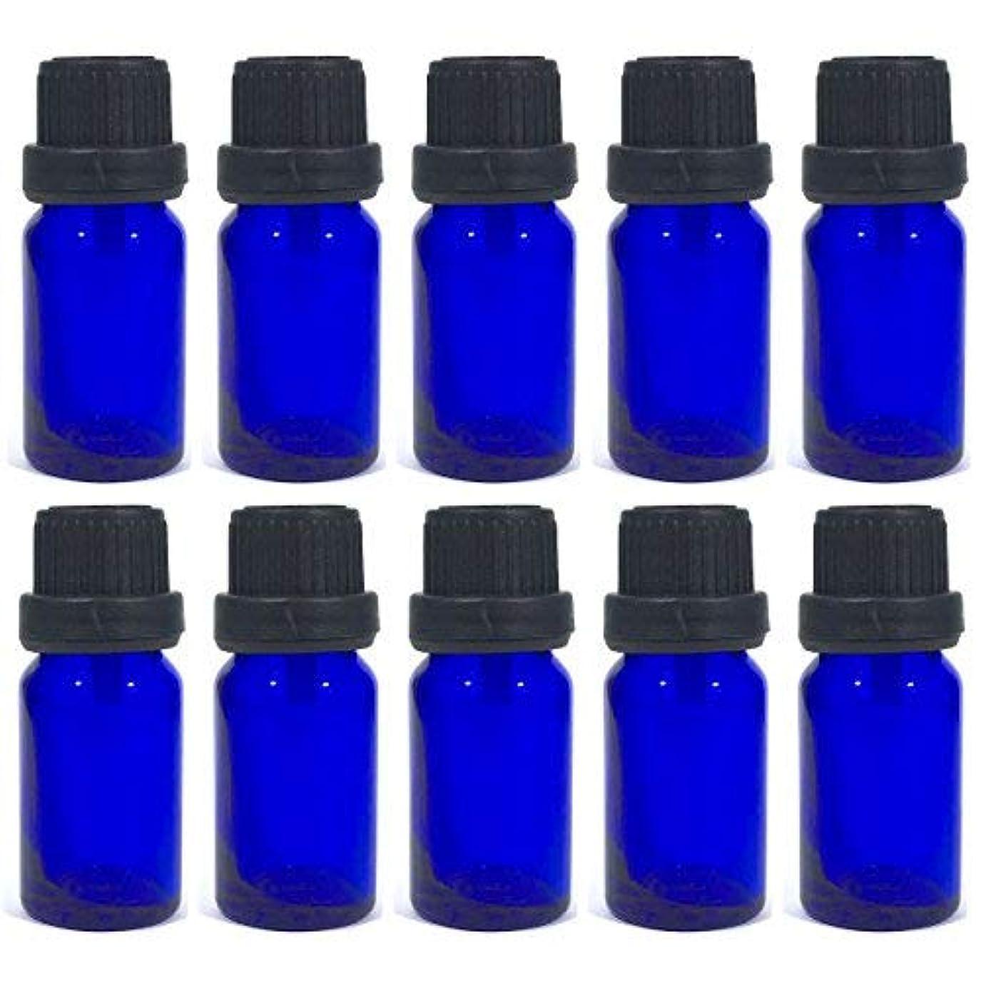 批評シェア励起遮光瓶 10本セット ガラス製 アロマオイル エッセンシャルオイル アロマ 遮光ビン 保存用 精油 ガラスボトル 保存容器詰め替え 青色 ブルー ドロッパー付き (10ml?10本)
