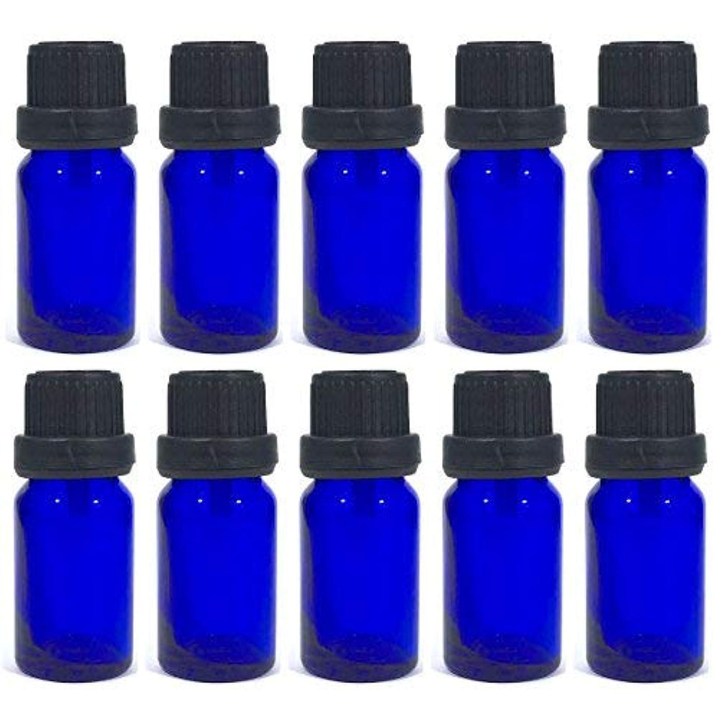 みなさん義務宗教的な遮光瓶 10本セット ガラス製 アロマオイル エッセンシャルオイル アロマ 遮光ビン 保存用 精油 ガラスボトル 保存容器詰め替え 青色 ブルー ドロッパー付き (10ml?10本)