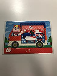 どうぶつの森 amiibo カード サンリオ S1 リラ