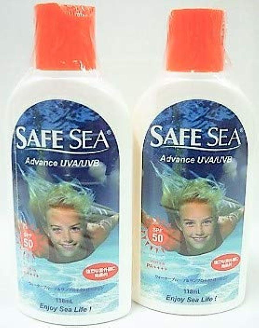 ニンニク廃棄シリング<お得な2本パック>SAFE SEA サンローション ADVANCE UVA/UVB(SPF50?PA+++)118ml入り×2本