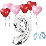誕生日パーティー ハート型風船  飾り付け シルバー 数字(9) 天然ゴム 風船セット(x1-x09)