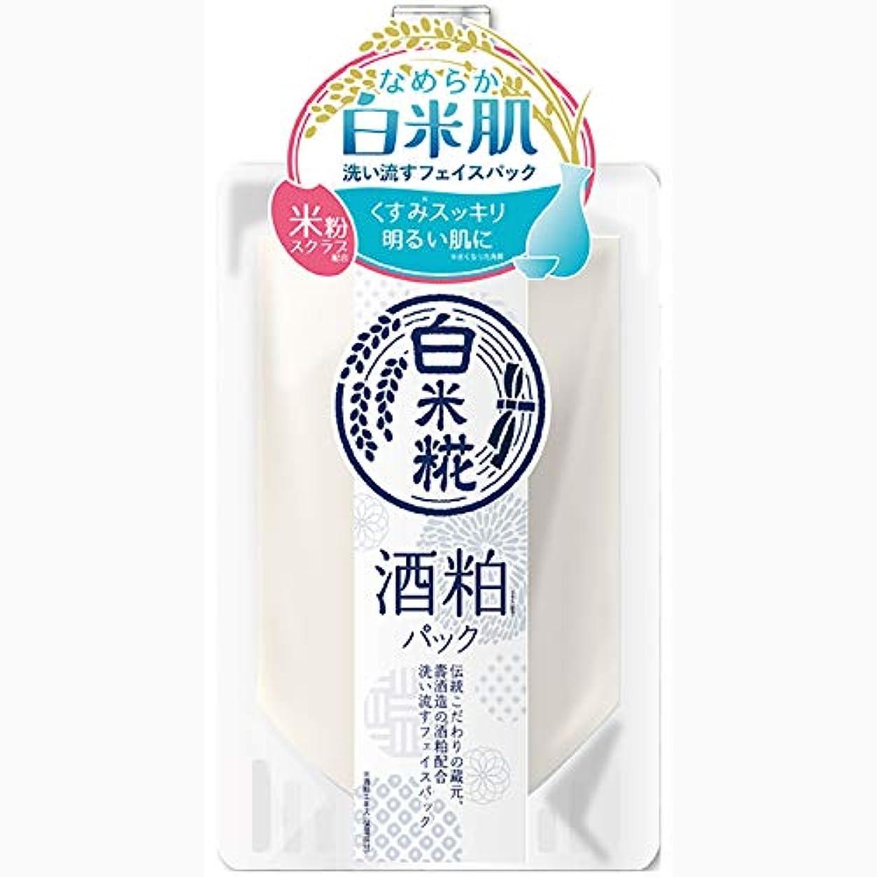 カメ最後の花弁白米糀 酒粕フェイスパック 170g