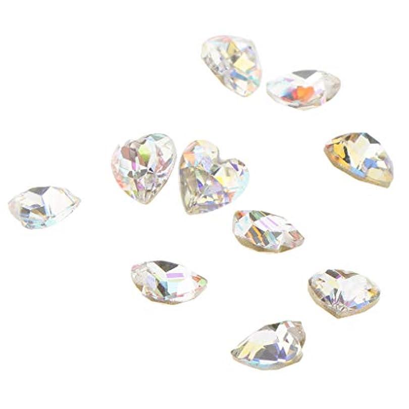 政治的あごひげフォーク10個ネイルアート3Dブリンブリンガラスダイヤモンドのヒント装飾美容ネイルチャーム - ハート1