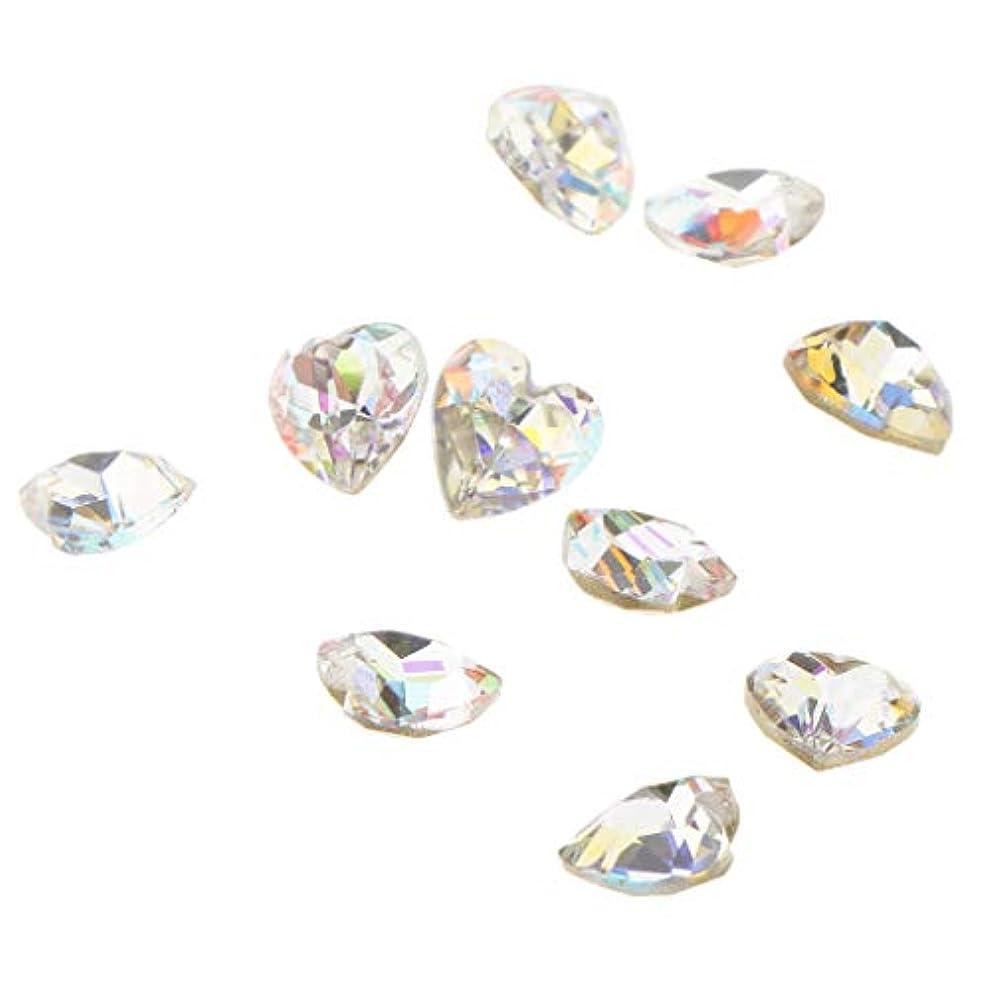 終点あいまいな邪悪な10個ネイルアート3Dブリンブリンガラスダイヤモンドのヒント装飾美容ネイルチャーム - ハート1