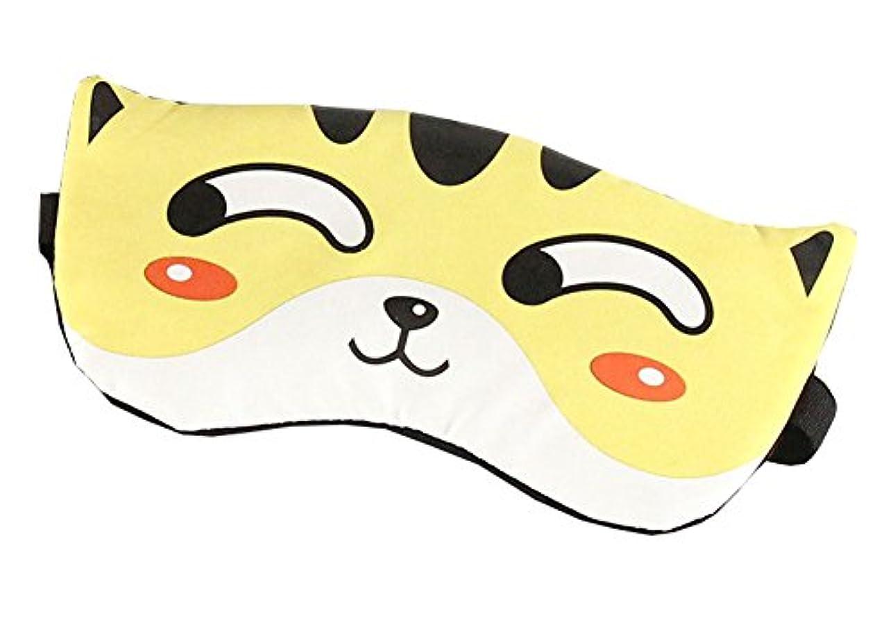 光電感謝しているトロピカルかわいい漫画のデザインアイマスク睡眠飛行機の旅行シフト作業のためのマスク、#34