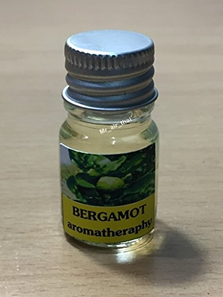 経度ロマンス優しい5ミリリットルアロマベルガモットフランクインセンスエッセンシャルオイルボトルアロマテラピーオイル自然自然5ml Aroma Bergamot Frankincense Essential Oil Bottles Aromatherapy...
