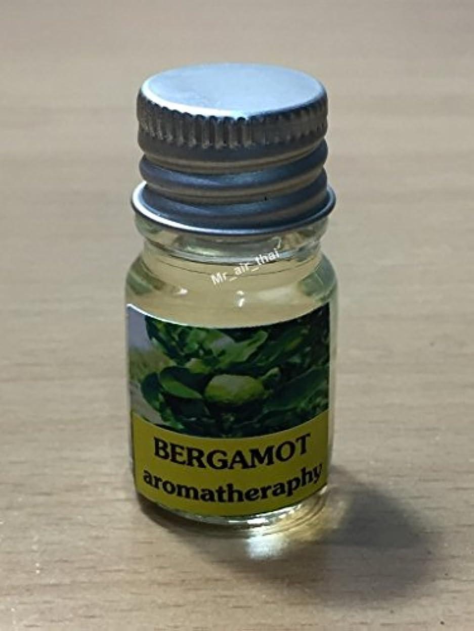 年齢大破摘む5ミリリットルアロマベルガモットフランクインセンスエッセンシャルオイルボトルアロマテラピーオイル自然自然5ml Aroma Bergamot Frankincense Essential Oil Bottles Aromatherapy...