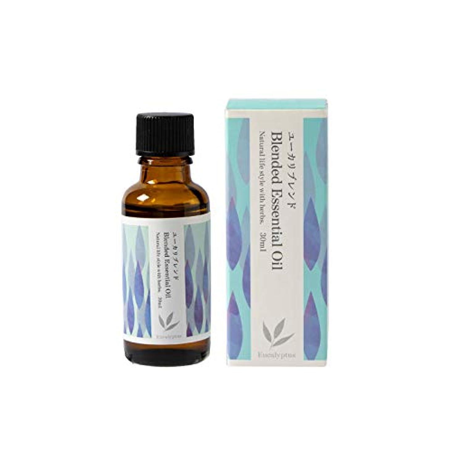 アレルギー測定洗剤生活の木 ブレンドエッセンシャルオイル ユーカリブレンド 30ml