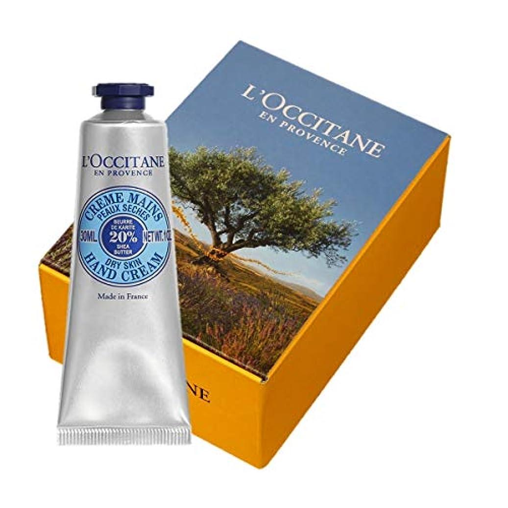 イブニング盲信紀元前ロクシタン(L'OCCITANE) シア ハンドクリーム BOX入り 30ml