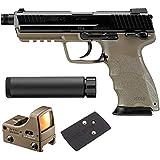 東京マルイ HK45 TACTICAL ガスブローバック ドットサイト セット FDE