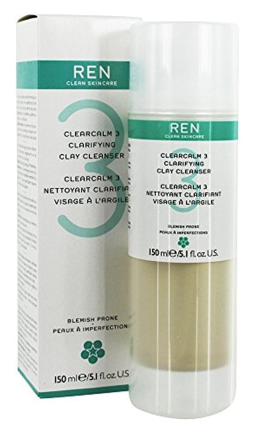 対人感謝祭発明するClearcalm 3 Clarifying Clay Cleanser