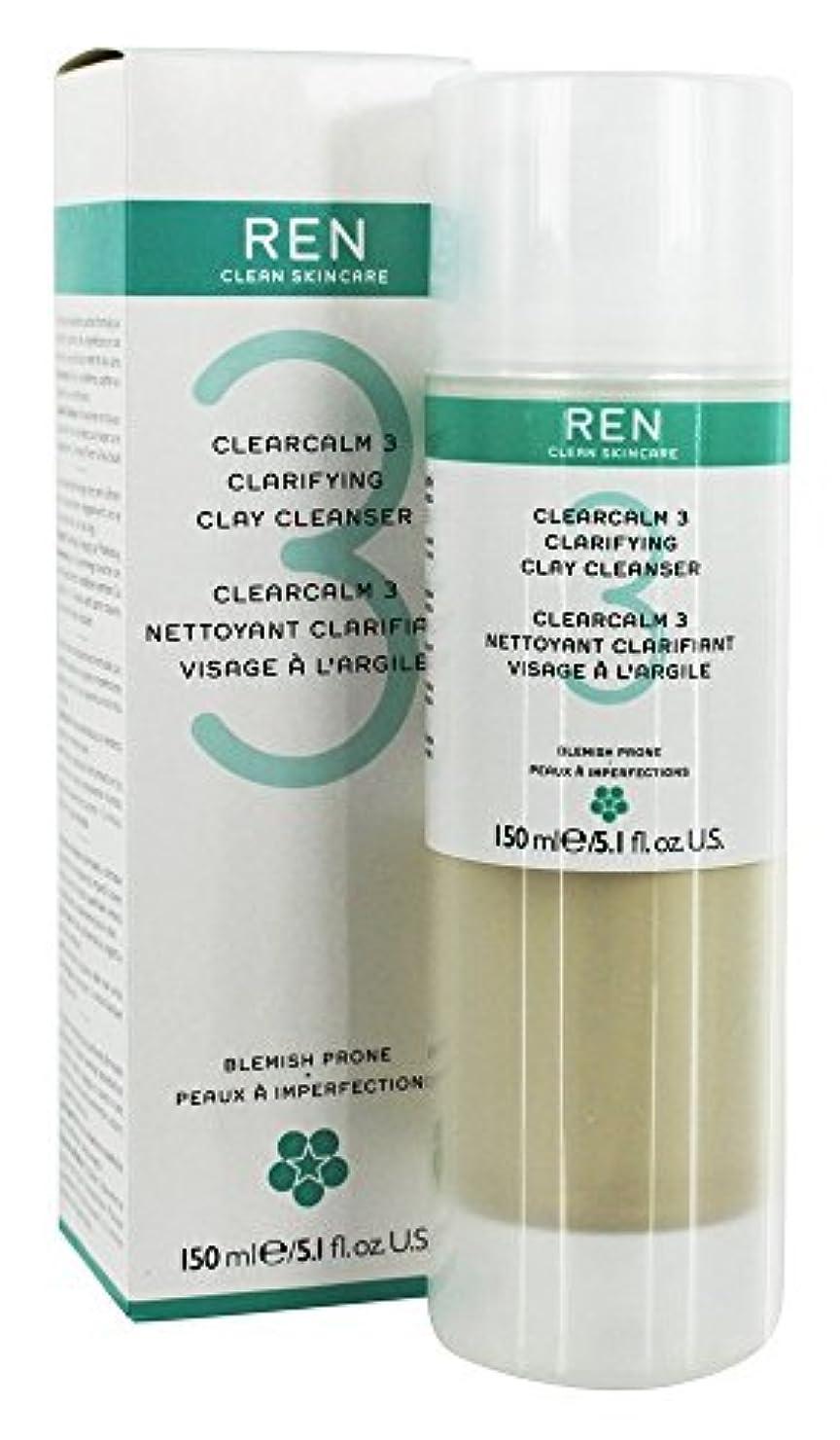 甘やかす意義注入Ren Clearcalm 3 Clarifying Clay Cleanser 150ml [並行輸入品]