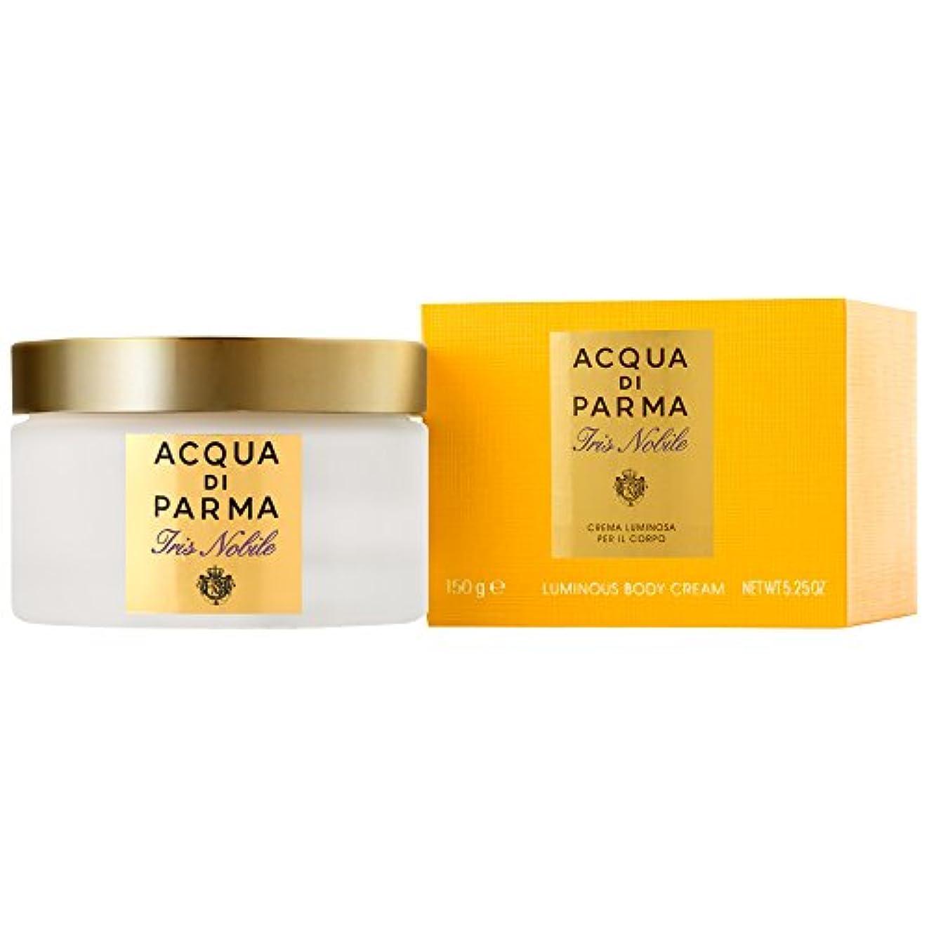 圧縮変成器味付けアクア?ディ?パルマアイリスノビレボディクリーム150ミリリットル (Acqua di Parma) (x2) - Acqua di Parma Iris Nobile Body Cream 150ml (Pack of...