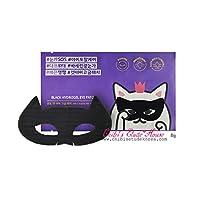 (3 Pack) ETUDE HOUSE Black Hydrogel Eye Patch (並行輸入品)