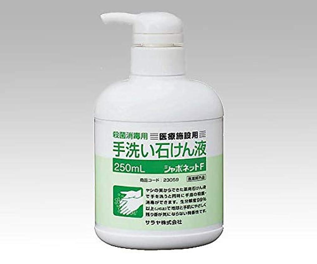処理アイドル断線石鹸液 23060 詰替用