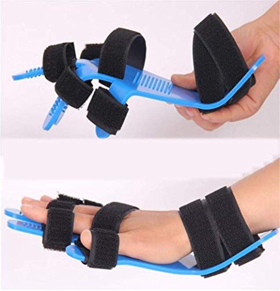 ゴールド請う雑多な指の添え木指の手首の関節の固定、指の骨折、術後のケア-順応性のある手副木サポート