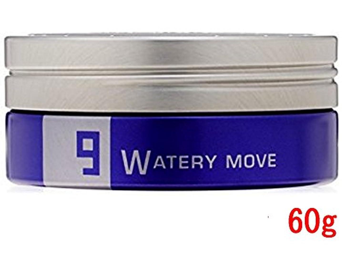 バラバラにするフルーティー利用可能ルベル トリエオムワックスウォータリームーブ9 60g