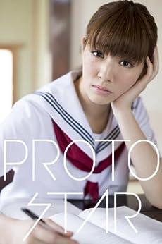 [岡本杏理]のPROTO STAR 岡本杏理 vol.1