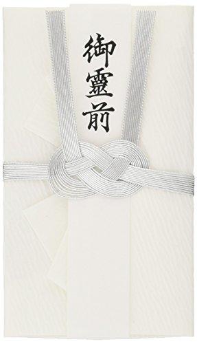長井紙業 江戸長 ベーシック系・手漉和紙金封5種 短冊入・双銀10本 DK399